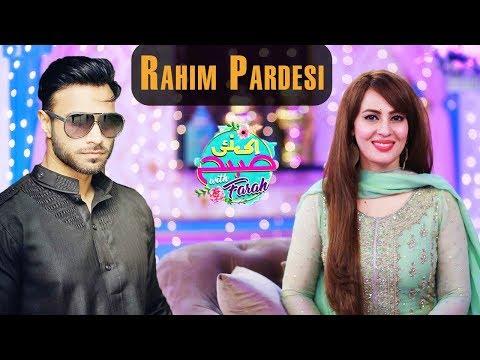 Rahim Pardesi Special - Ek Nayi Subah with Farah - 15th November 2017 | A Plus