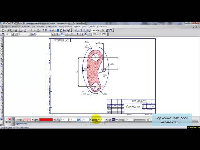 Видеоуроки Компас 3D. Как сделать штриховку в Компасе. Дополнение