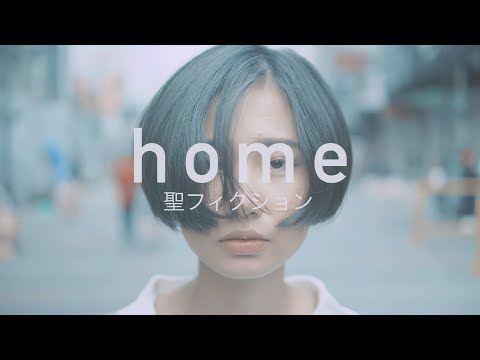 Saint Fiction - Home (Official Music Video)