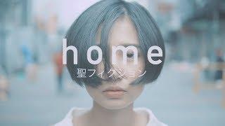 Download lagu Saint Fiction - Home