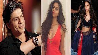 মেয়েকে প্রেম করার অনুমতি দিলেন শাহারুখ কিন্তু জুড়ে দিলেন যেসব শর্ত | Shahrukh Khan Daughter News