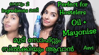 How to instantly get soft and silky hair|Mayonnaise & oil for hair|Malayalam Hair&Beauty Tips|Asvi