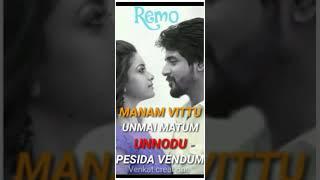 MANAM VITTU UNMAI MATUM SONG  REMO  SIRIKKADHEY