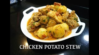 Creamy Garlic Chicken Potato Stew Recipe - How to make Chicken Stew - Italian Chicken Stew