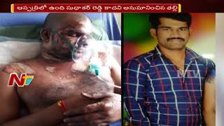 Sudhakar Case: Police Arrested Accused Rajesh || NTV