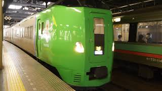 JR北海道 特急ライラック27号 (789系運行) 超広角車窓 進行右側 札幌 ~旭川【4K60P】
