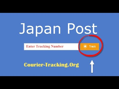 Tracking japan ems