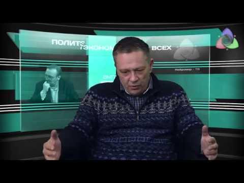 Степан Демура. Укрепление рубля — 20 апреля 2015. (канал Нейромир ТВ)