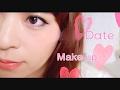 大人可愛いデートピンクメイク💓【バレンタイン】PINK makeup