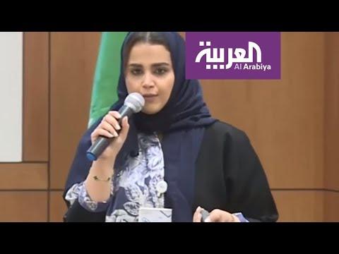 مبادرة لحماية الممارسين الصحيين بالسعودية  - نشر قبل 2 ساعة