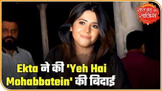 Gambar cover 'Yeh Hai Mohabbatein' Bids Adieu After Six Years | Saas Bahu Aur Saazish
