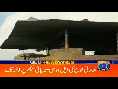 Geo Headlines 10 PM | LoC Tatta Pani Sector Par Bharati Firing | 20th August 2019