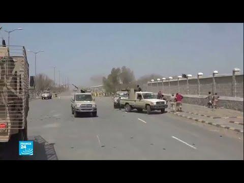 اليمن: مخاوف من انهيار هدنة الحديدة الموقعة بعد مشاورات السويد؟  - نشر قبل 26 دقيقة