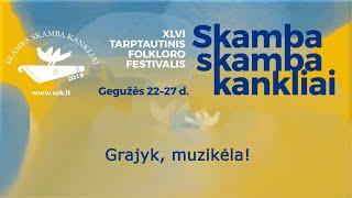 """Šimtmečio dainos. Folkroko grupės """"Žalvarinis"""" koncertas """"Einam tolyn"""" 2018-05-26"""