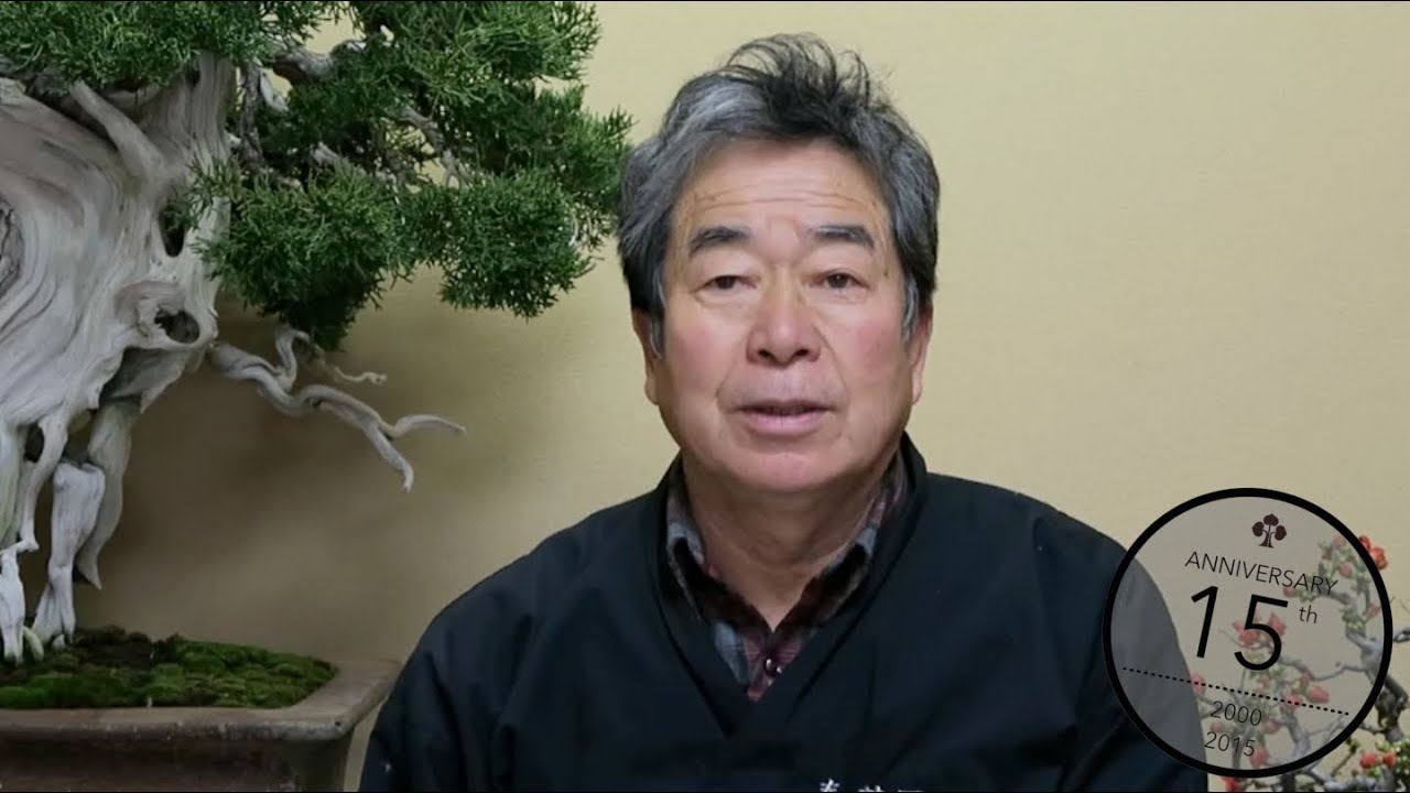 What makes a Bonsai truly great? Kunio Kobayashi