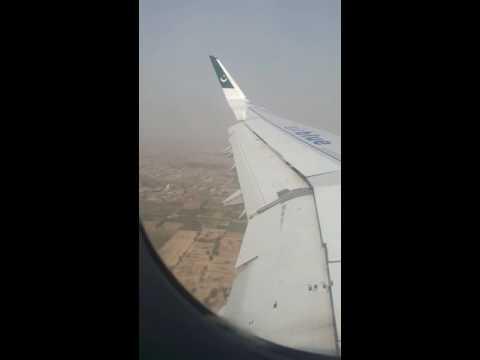 Landing at multan airport