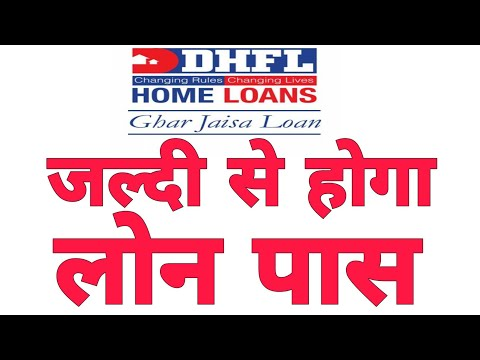Dhfl home loan – buzzpls.Com