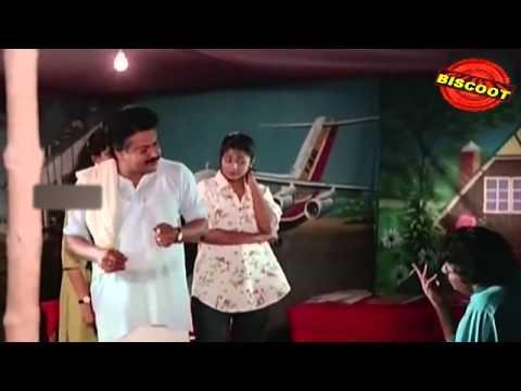 Carnivel Malayalam Movie Dialogue Scene Mammooty