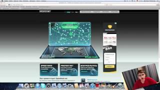 видео Как снять ограничение скорости интернета на компьютере?