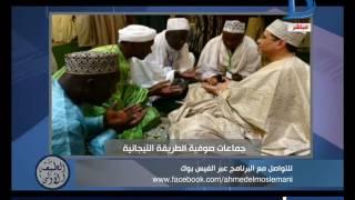بالفيديو.. المسلماني: الخلافات بين المغرب والحزائر مصدرها مواقع التواصل