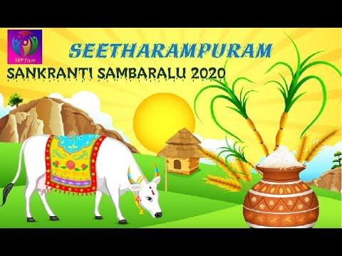 సీతారాంపురం సంక్రాంతి సంబారాలు 2020 // Seetharampuram Sankranthi Celebrations 2020