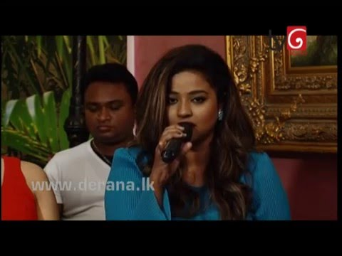Hemin Sare Piya Wida by Upeka Nirmani @ Derana Tea Party