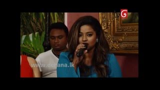 Hemin Sare Piya Wida by Upeka Nirmani @ Derana Tea Party Thumbnail