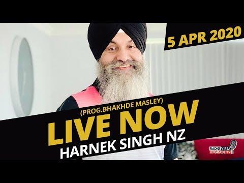 🔥LIVE FROM RADIO VIRSA UPGRADE TV STUDIO 🔥5 April 2020 | Harnek Singh Newzealand