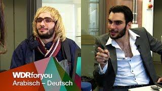 Bewerbungen: Araber vs. Deutscher