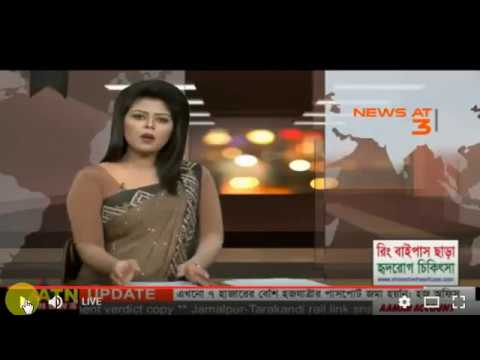 sylhet city corporation pkg sojol chotri atnnews sylhet 16 august 2017