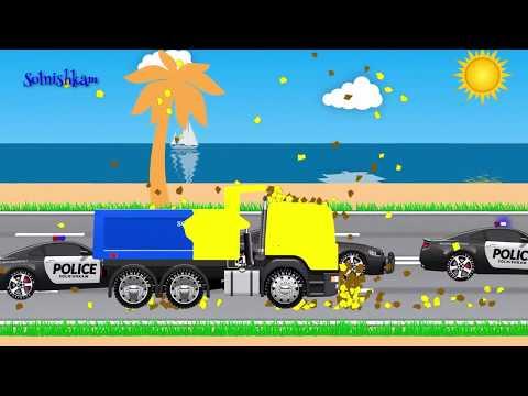 Машинки  Полицейские машины  Яйца с сюрпризом  Грузовик  Учим цвета  Развивающий мультик