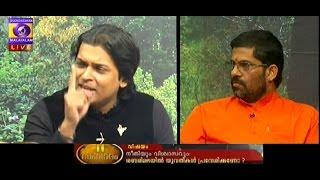 Rahul Easwar vs Swamy Sandeepananda Giri on Sabarimala