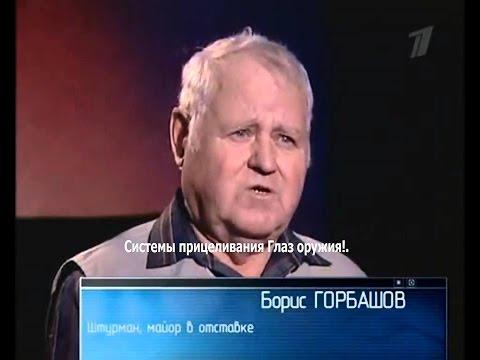 ГЛАЗ ТВ СМОТРЕТЬ ОНЛАЙН -