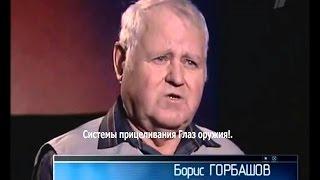 Системы прицеливания Глаз оружия!. охотничье оружие, новейшее оружие россии 2015 последние новости.