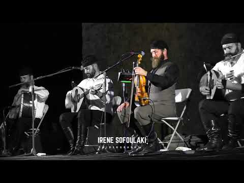 Ερωτόκριτος (ερμηνεύει ο ΑΝΤΩΝΗΣ ΜΑΡΤΣΑΚΗΣ) / Erotokritos (performed by ANTONIS MARTSAKIS)