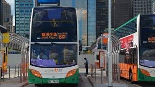 hong kong bus nwfb 5611 8p 新巴 alexander dennis enviro500 mmc 灣仔北 小西灣 藍灣半島