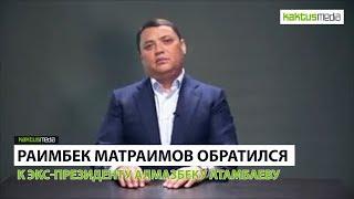 14_05_КактусНовости