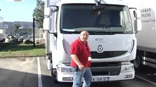 Грузоперевозки, грузовики Renault(Грузоперевозки, грузовики Renault., 2013-10-16T09:59:27.000Z)