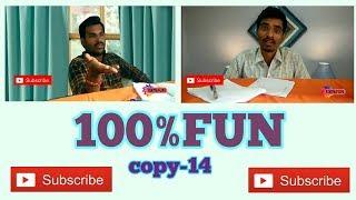 100%FUN copy-14 | comedy interview in telugu | comedy punches in telugu | 100%fun |