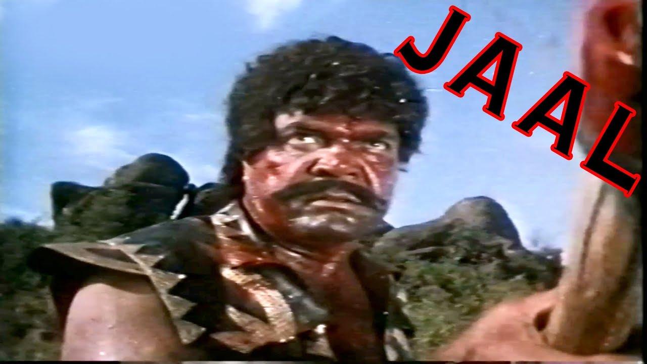 Download JAAL (1989) - SULTAN RAHI, NEELI, HUMAYUN QURESHI - OFFICIAL PAKISTANI MOVIE
