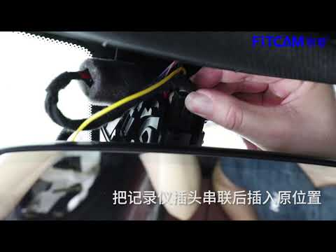 FITCAMX Dash Camera For Cars BMW X5 Series Hidden Camera With Front Lens 1080P FHD Installation