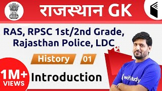 8:00 PM Rajasthan GK by Praveen Sir I History Day-1 | Introduction