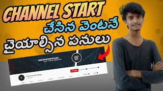 Things Must Be Done After Starting A Youtube Channel In Telugu