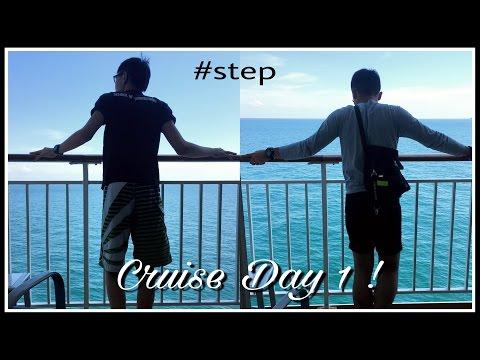 Cruise Day 1 ! On Board the Superstar Gemini !