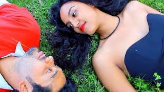 Dawit Alemayehu - Endenigat Semay እንደንጋት ሰማይ (Amharic)