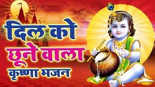 इस जन्माष्टमी कन्हैया की मुरली का सबसे नया भजन | Latest Janmashtami Bhajan 2019 | Ankush Raja