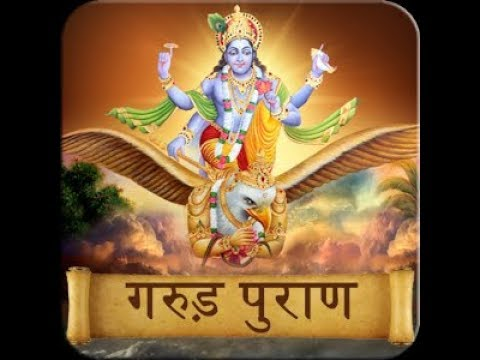 Image result for garud puran image