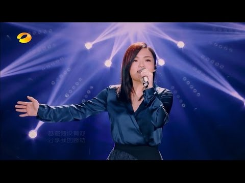 我是歌手人气歌王Ⅰ徐佳莹单曲合集 I AM A SINGER 4【官方超清版】