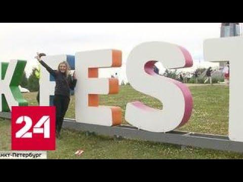"""VK Fest: соцсеть """"ВКонтакте"""" вывела своих пользователей в реальность"""
