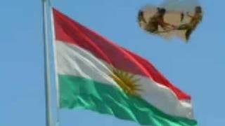 النشيد الكردي اي رقيب